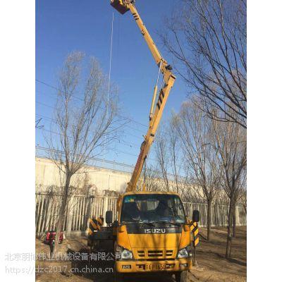 北京石景山出租高空作业车公司电话