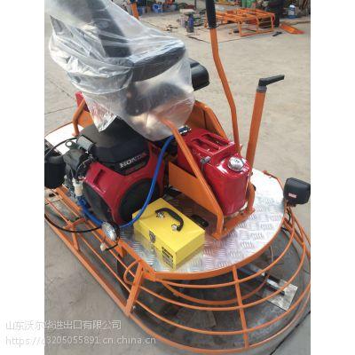 沃尔华汽油动力座驾式混凝土抹光机