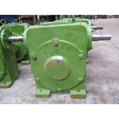 东建厂家直销蜗轮蜗杆轧机辅机减速机WS120减速机
