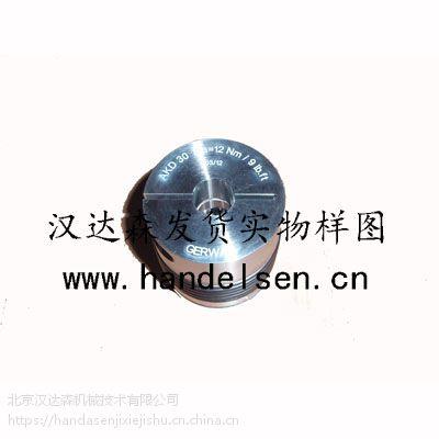 汉达森优势供应GERWAH金属波纹管联轴器分DK,DKN