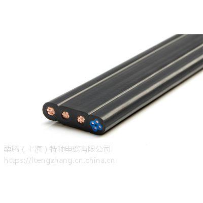 栗腾特种电缆供应 YVFB 起重机扁电缆