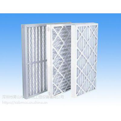 深圳厂家净化设备/折叠式初效过滤器