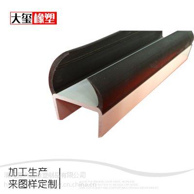 车厢门边条货车集装箱密封条PVC材质软硬复合共挤橡胶条