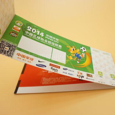 易撕线赛事门票入场券正副券定制印刷广东厂家