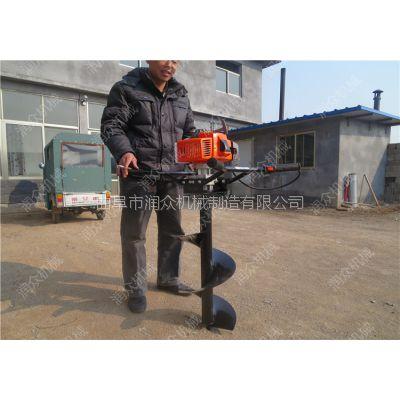 大直径螺旋挖坑机 栽水泥柱用钻孔机润众