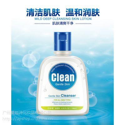 微商爆款洁面乳 广州洗面奶oem代加工 化妆品贴牌代加工的厂家