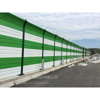 声屏障厂家,隔音墙,公路声屏障,钢支架