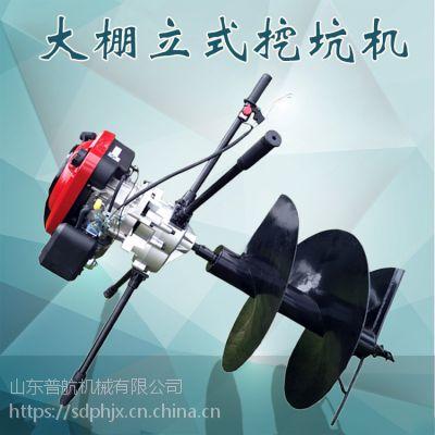 普航手提式汽油钻眼机 拖拉机挖坑机 厂家直销框架打洞机