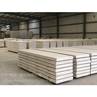 佛山厂家9CM轻质隔墙板,防火防水防潮隔热新型墙板