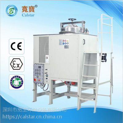 大型乙醚废溶剂回收机