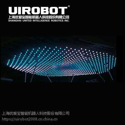 马达阵列浮球矩阵舞台互动装置-上海优爱宝