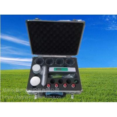 供应仪备齐YBQ-TR便携式/手持式土壤养分快速检测仪