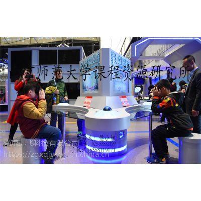 师大教育SDJY 小型科技馆少年宫设备 科学探究实验室科技馆科普展品 科技创新展品虚拟与现实技术