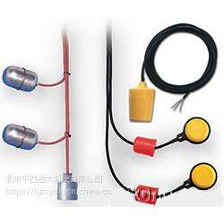 中西(LQS厂家)电缆浮球液位开关 5m 带重锤 型号:YH21-FAVC-05库号:M81073