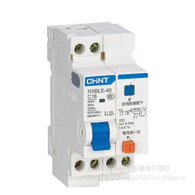 正泰剩余电流动作断路器,漏电保护器,漏电空开NXBLE-40 1P+N C32