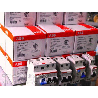 ABB 变频器 ACS55系列 ACS55-01E-01A4-2