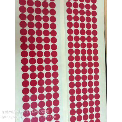 特价供应各种规格手机红色心形指环扣可移胶 手机支架水洗无痕胶 3M水洗无痕胶 无痕挂钩胶