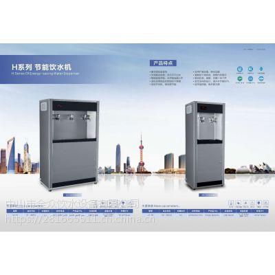 电热步进式开水器,节能饮水机大量生产批发