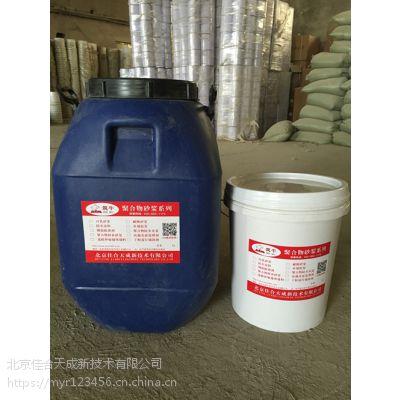 四川高强表面处理剂价格 筑牛牌混凝土界面剂