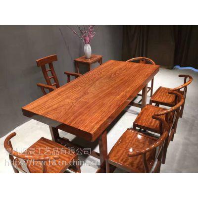 逸辰木业原木实木大板桌,古典中式家具 茶桌,餐桌,老板桌,会议桌 奥坎 绿心檀,巴花 乌金木 黑檀