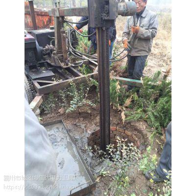 污水井清淤车 市政管道清淤小型设备 小型掏污水井机器 博信达