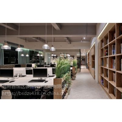 苏州百饰达设计/创意办公室设计/写字楼/休闲办公