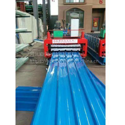 河北沧州兴益供应全自动840型彩钢压瓦机