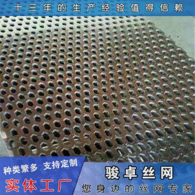 洞洞板厂家热销 铁板洞洞板 菱形建筑冲孔筛网量大从优