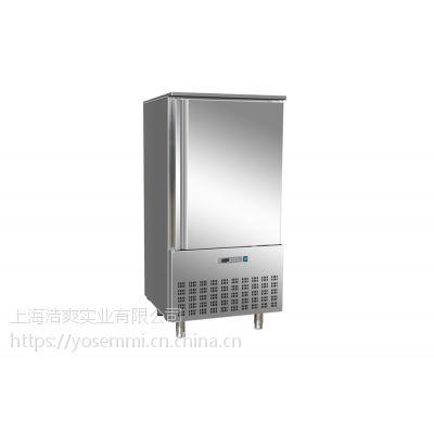 佛斯科水饺速冻冷柜急速冷冻柜推入式急速冷冻柜