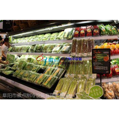 景谷有机蔬菜水果保鲜柜,椭圆形环岛柜转角风幕柜,徽点商超火腿肠冷藏