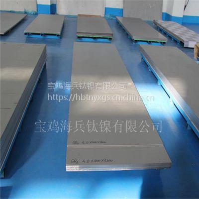 TA1/TA2钛板现货供应-宝鸡海兵钛镍