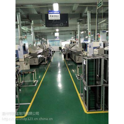 杭州环氧地坪漆施工行业 豫信地坪服务真诚 施工经验丰富