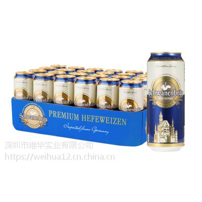 德国原装进口啤酒 天鹅城堡(Schwanenbrau)整箱装黑啤500ml*24听 浑浊型 泡沫细腻