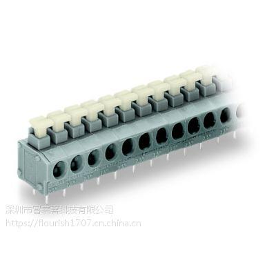 WAGO 德国原装万可PCB接线端子 235-402/331-000