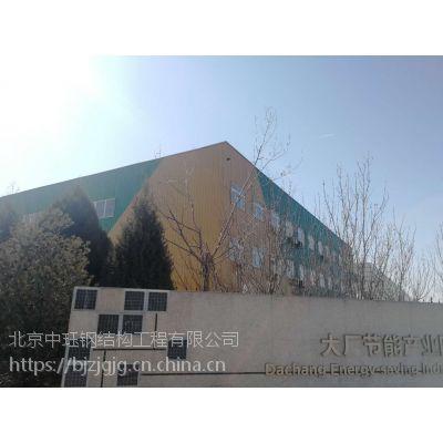 砼厂彩钢板维护(品牌:中珏,型号:8060)
