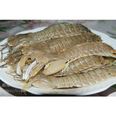 冰冻虾爬子肉的做法 熟冻生皮皮虾批发价格