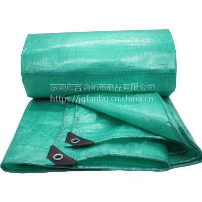 广东帆布厂 货场篷布 盖布 雨布 油布 苫布 PE防水布 厂家直销