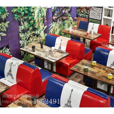 创意拼色咖啡厅西餐厅卡座奶茶饮店甜品店沙发桌椅组合