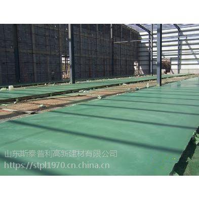 哈尔滨做金刚砂耐磨地面的全程负责质量