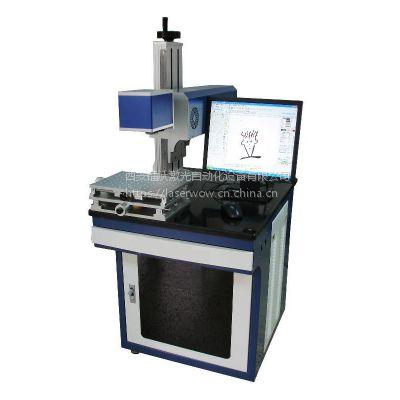 西安镭沃激光金属打标机,金属打码机品质保证