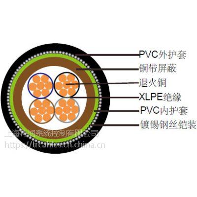 上海特润供应600/1000V 屏蔽电力缆 (4芯)