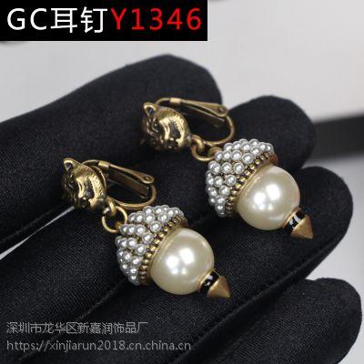GC豹子头镶珍珠GG复古耳夹GC饰品古家首饰品
