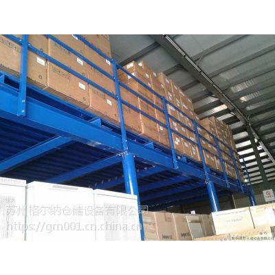 太仓货架,太仓钢平台货架生产厂家