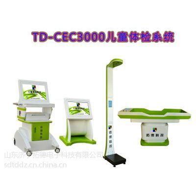 全自动儿童体检工作站婴儿一站式智能体检机