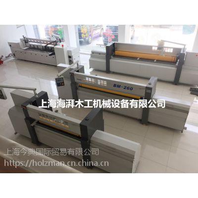 往复锯,上海海湃HOLZMAN木工往复锯