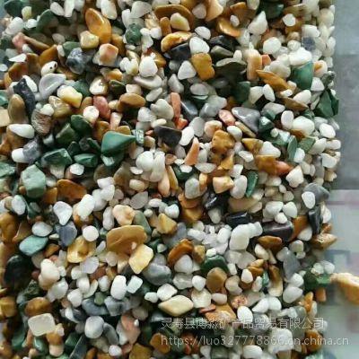 博淼厂家透水石子 水磨石子 胶黏洗米石