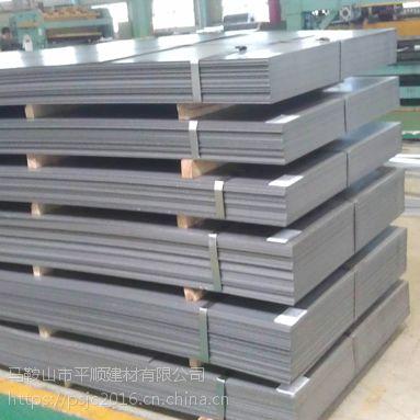 马钢冷板SPCC0.3-3.0开平 纵剪供应马鞍山 芜湖地区