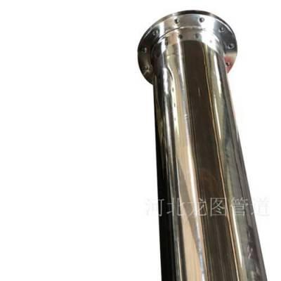 专业出售 不锈钢汽水加热器SQS-6 汽水静态混合器DN500