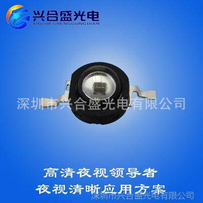 【贴片红外】3W大功率850nm红外发射管/晶元LED大功率红外灯珠