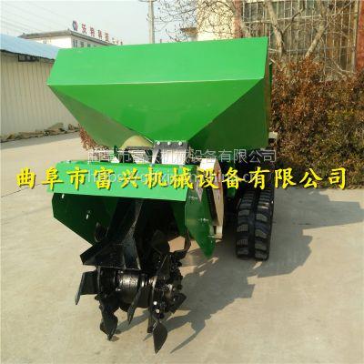 葡萄园植保除草机 富兴橡胶轮盘开沟施肥微耕机 柴油动力行走式施肥回填机多少钱一台